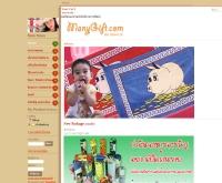 เมนี่กิ๊ฟ - manygift.com