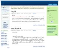 คริสตจักรพระคุณ  - webofgrace.com