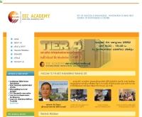 สถาบันอีอีซี อคาเดมี่ - eec-academy.com