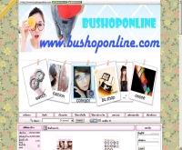 บุช๊อปออนไลน์ - bushoponline.com