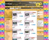 โฟยูบิวตี้ - 4-U-Beauty.com