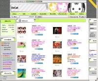 ดีแคทช็อป - decatshop.com