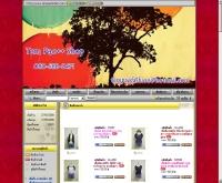 ร้านเต็มเป๋า - tempaofashion.com