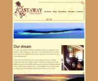 แคสอเวย์รีสอร์ท - castaway-resorts.com
