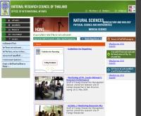 ส่วนงานจัดการนักวิจัยชาวต่างประเทศ  - nrct-foreignresearcher.org