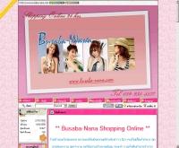 ร้านบุษบา นานา - busaba-nana.com