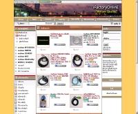 ไอเฟ๊คทรอรี่ไลน์ - ifactoryonline.com