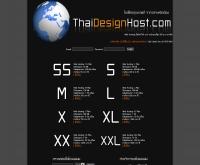 ไทยดีไซน์โฮส ดอทคอม - thaidesignhost.com