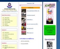 วิทยาลัยสารพัดช่างนครปฐม - nptpolytech.ac.th