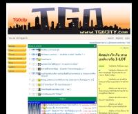 เมืองใหม่ ไร้ทรราช - tgocity.com
