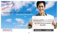 I LOVE THAILAND - ilovethailand.org