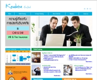 ครูเดต้า - krudata.com