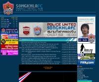 ทีมสโมสรฟุบอลสงขลา - songkhlafc.com