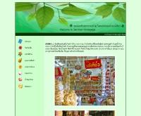 ร้านเจ้เกียว - jaekiaw.com