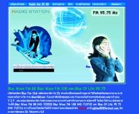 มิวสิค เอฟเอ็ม 95.75  - musicfm9575.com