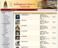 สำนักงานวัฒนธรรมจังหวัดราชบุรี - ratchaburiculture.com