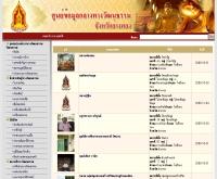 สำนักงานวัฒนธรรมจังหวัดอ่างทอง - angthongculture.com