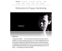 ปอปปี้การ์เด้น - poppygardening.com