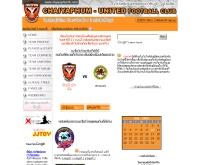 สโมสรฟุตบอลชัยภูมิยูไนเต็ด - chaiyaphumfc.com