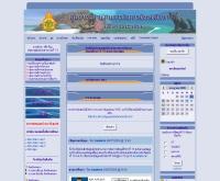 ศูนย์ประสานงานการจัดการมัธยมศึกษาสงขลาและสตูล - scc15.go.th