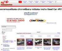 ไทยแฮปปี้คาร์ดอทคอม - thaihappycar.com