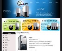 สยามทูไลฟ์ - siam2live.com