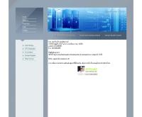 ห้างหุ้นส่วนจำกัด สมาร์ทเน็ต คอนซัลแทนท์  - smartnet.co.th