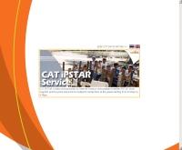 บริษัท กสท โทรคมนาคม จำกัด (มหาชน) - catdatacom.com