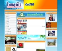 หนังสือพิมพ์ไทยธุรกิจ ภาคใต้ - thaipaktai.com