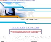 พัทยาลิงค์ - pattaya-links.net