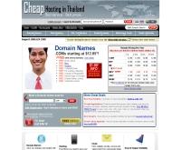 ชีปโฮสติ้งอินไทยแลนด์ - cheaphostinginthailand.com