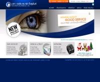 บริษัท เอเชียสมาร์ทโซลูชั่นส์ จำกัด - asia-smart-solutions.com