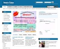 Smart1-Tutor - smart1-tutor.com/