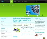 บริษัท พีเอ็นที นิวเมติคส์ จำกัด - pneumatic.in.th