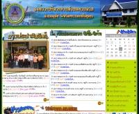 องค์การบริหารส่วนตำบลคานหาม - kanham.webhop.org/