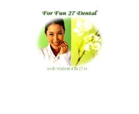 คลีนิก ฟ.ฟัน27 - forfun27.com