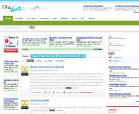 ThaiHitz.com - thaihitz.com/