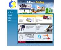 บริษัท ส.ธนา ปริ้นติ้ง จำกัด - sthana-printing.com