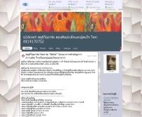 โรงเรียนสอนศิลปะสตูดิโออาร์ต - s2dioart.multiply.com