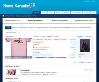 โฮมคาราโอเกะ - homekaraoke.org