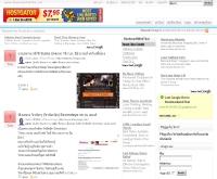 บุ๊คมาร์คเว็บไทย - bookmarkwebthai.com