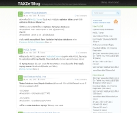 แท็กเซ่ - taxze.com