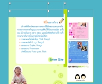 เว็บกรีนดีไซน์ - webgreendesign.com
