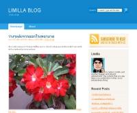 ลิมิลล่า - limilla.com