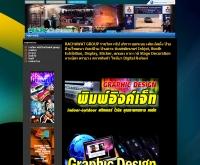 ราชวัตร กรุ๊ป - rachawatgroup.com