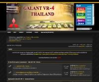 กาแลนท์ วีอาร์โฟร์ ไทยแลนด์ - galantvr4thailand.com