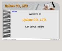 บริษัท อัพเดท จำกัด - update-samui.com