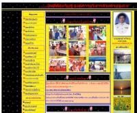 องค์การบริหารส่วนตำบลมะนาวหวาน  - manaowan.org