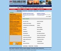 ไทยแลนด์ลิสติ้ง - thailandlisting.com