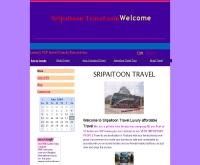 ศรีไพฑูรย์ ทราเวล - sripaitoontravel.com